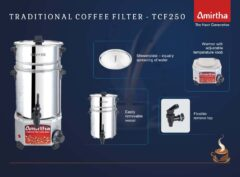 Tradition Coffee Filter  – 2litre