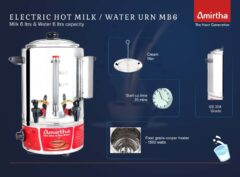 Electric Hot Water / Milk Boiler – 6 Litres Capacity