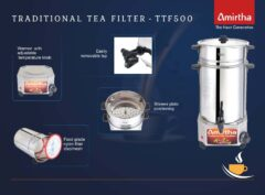 Tradition Tea Filter – 3.5 lts